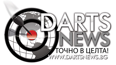DartsNews.bg - Информационна aгенция Дартс Нюз